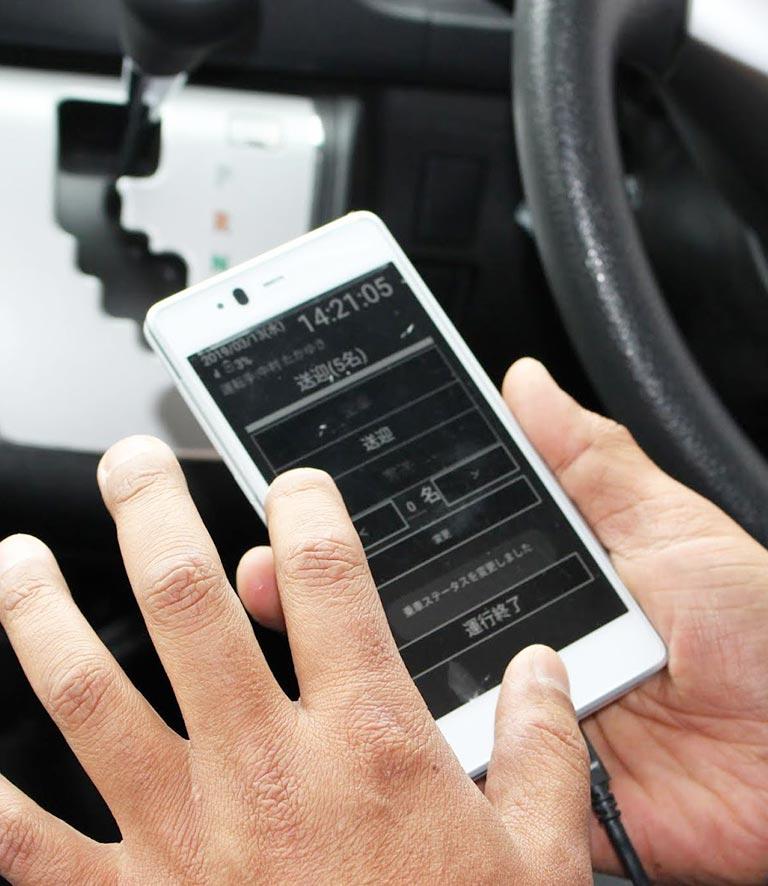 位置情報トラッキングシステム「ゲスト専用送迎車アプリ」