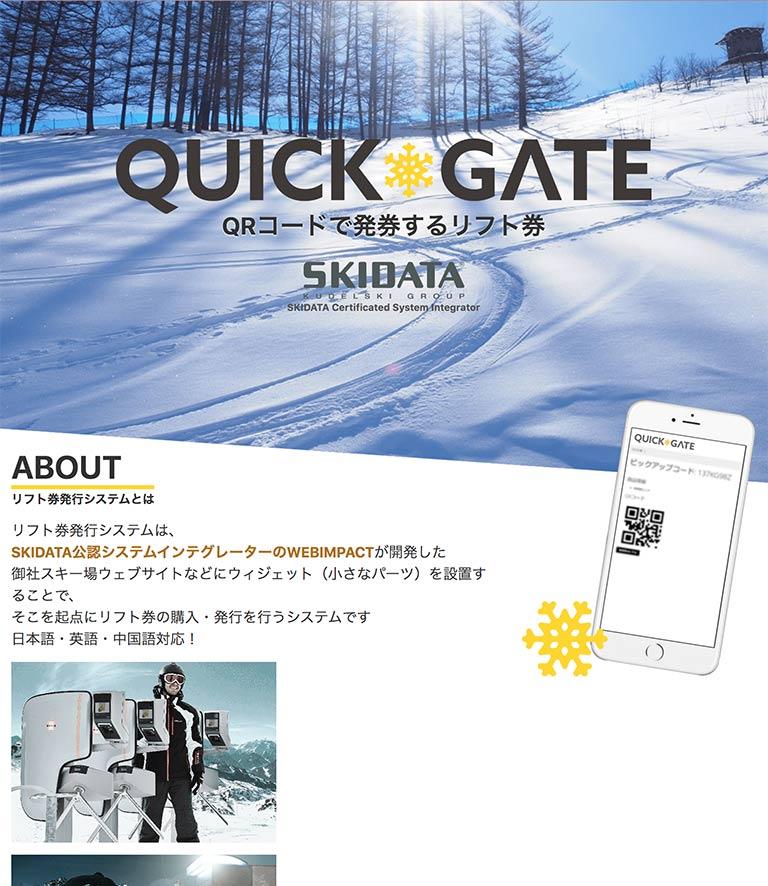 QUICK GATE