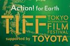 東京国際映画祭様